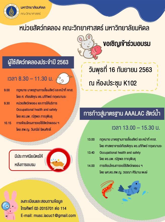 news-20200915195050.jpg